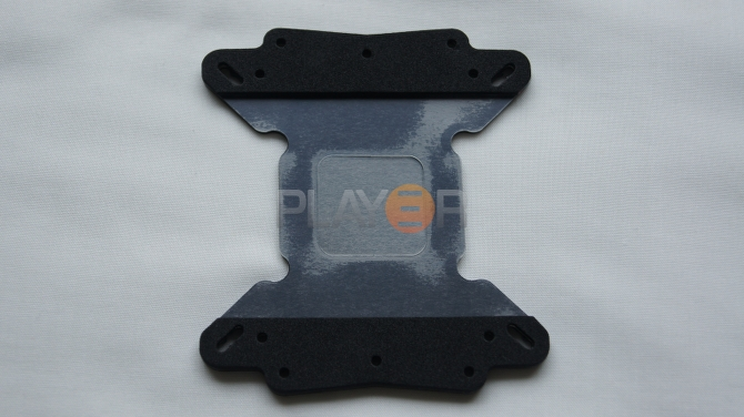 Be Quiet Dark Rock Pro 2 Backplate Insulation