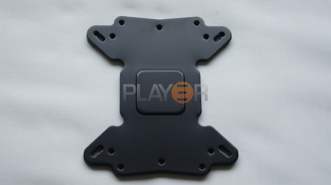 Be Quiet Dark Rock Pro 2 Backplate