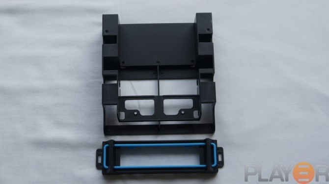Thermaltake Chaser A31 5.25 to 3.5 drive bay adapter