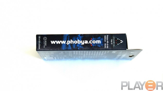 Phobya NBe-Loop 120mm Fan Box Back