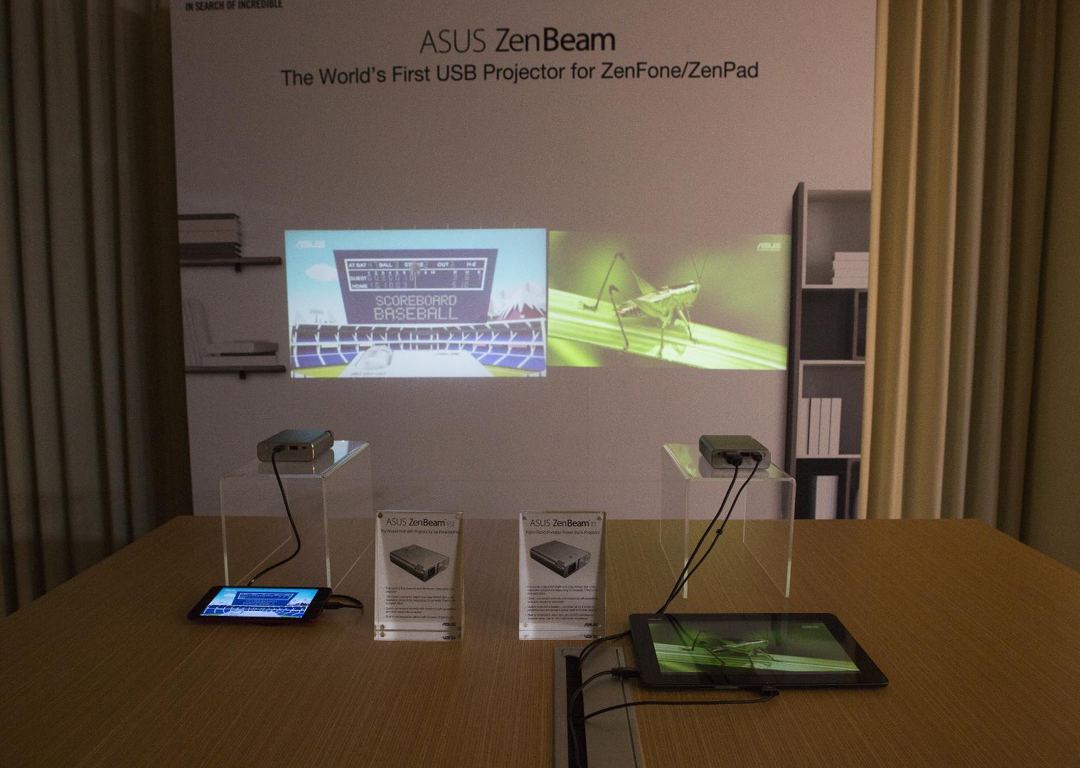 ASUS ZenBeam E1Z and ZenBeam E1